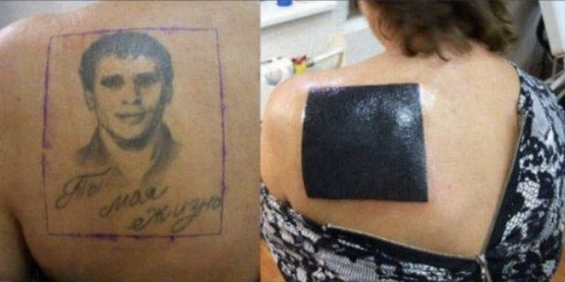 10 Of The Most Hilarious Tattoo Cover Ups