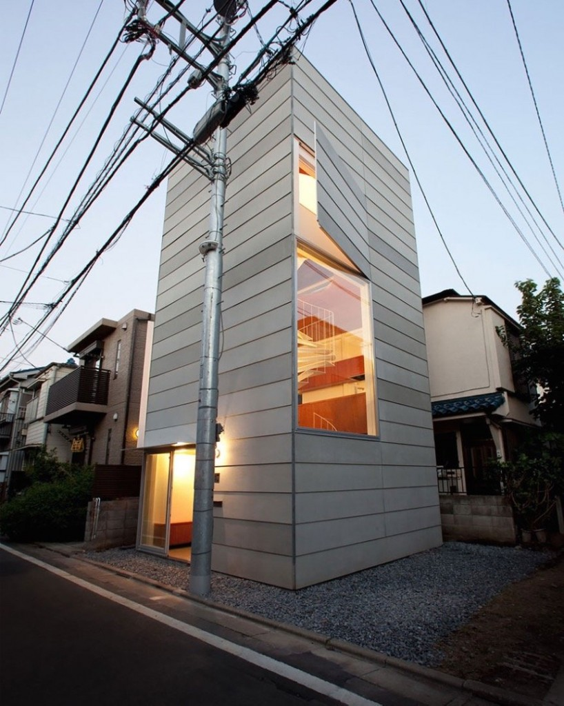 small house tokyo - Smallest House In The World 2016