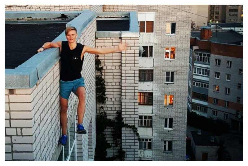 Teen Tragically Falls From Building After Trying To Get Perfect Selfie
